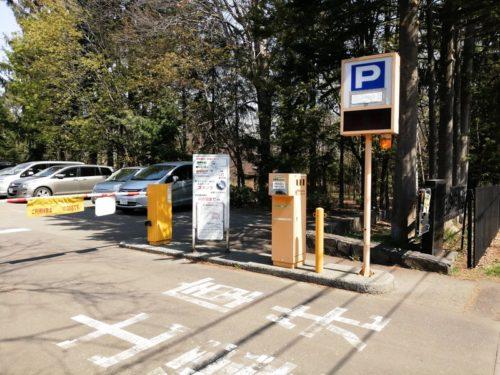 駐車場出入り口のゲート