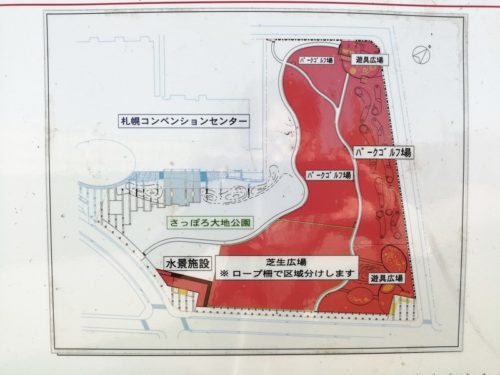 園内に設置されている見取り図。