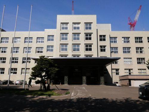 北海道議会庁舎
