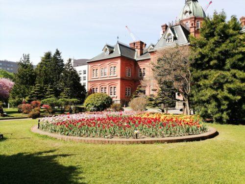 北海道庁旧本庁舎(赤れんが庁舎)正面の花壇