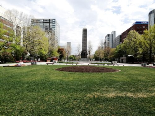 大通公園5丁目全体。