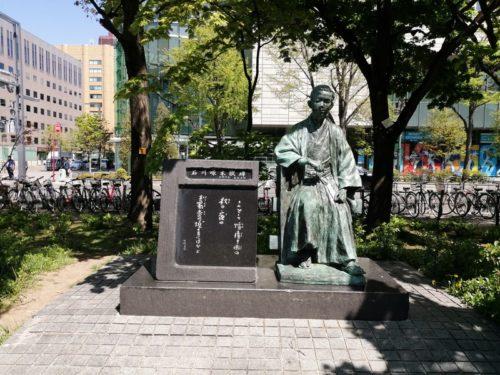 石川啄木歌碑。