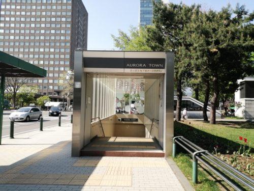 地下街オーロラタウンへの入口が設けられています。(2箇所)