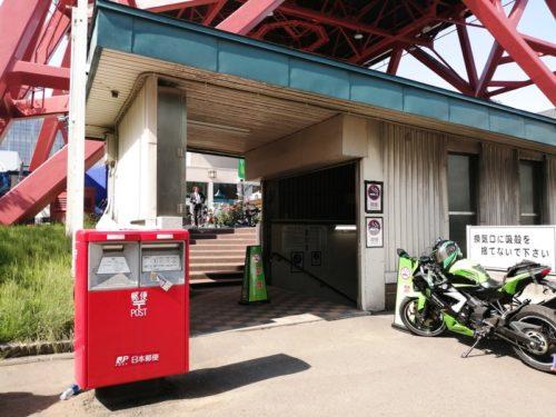 地下鉄大通駅、27番出口。