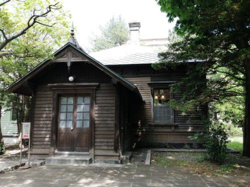 旧永山邸正面