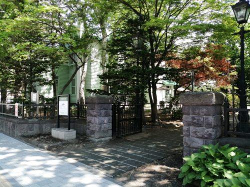 旧三菱鉱業寮門前