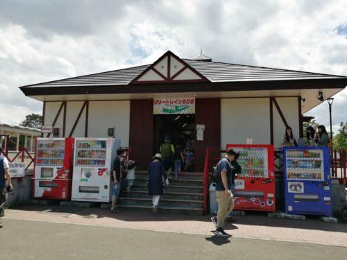 電車乗り場の駅