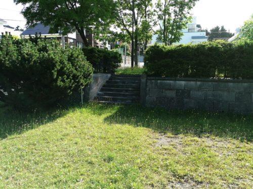 段丘面の境目の階段