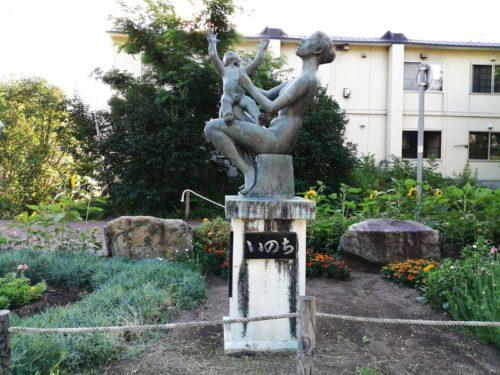 「いのち」の像