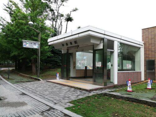 地下鉄中島公園駅