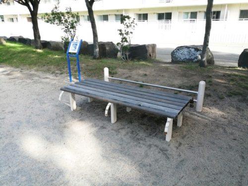 ストレッチベンチ