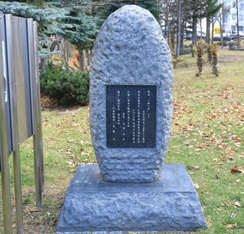 石川啄木の歌碑