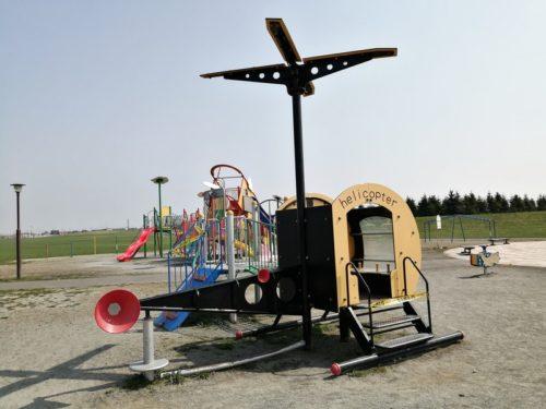 ヘリコプター型コンビネーション遊具